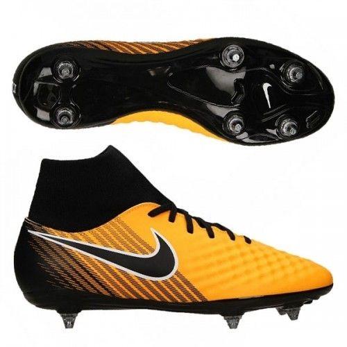 timeless design a1fe1 81a11 Бутсы Nike Magista Onda II DF SG 917789-801