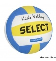 select_kids_volley_new_4