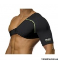 select_shoulder_support_6500