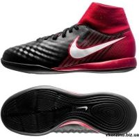 036014b4 Детские футзалки Nike JR HypervenomX Phantom 3 Academy IC AJ3798-107 ·  917781-061