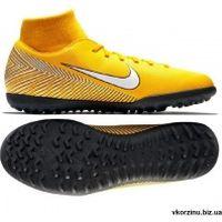 4e87c7e9 Детские сороконожки Nike JR Magista Obra 2 Academy DF TF AH7318-107 ·  ao3112-710