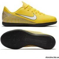 8c0933cc Детские футзалки Nike JR MagistaX Ola II IC 844423-061 ·  ao9477-710_1868166431