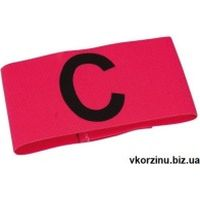 captains_armband_select_pink