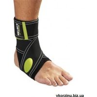 select_ankle_support_2_parts