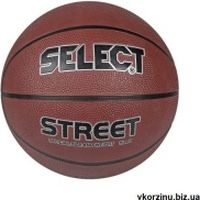 select_basket_street_6