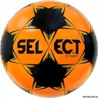 select_dynamic_orange