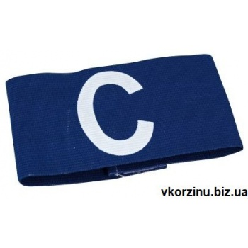 captains_armband_select_blue