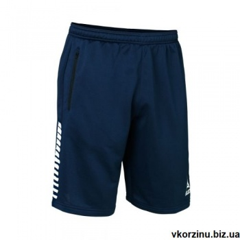 select_brazil_bermuda_shorts_dark_blue