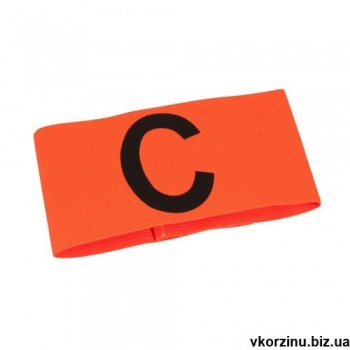 select_captains_band_velcro_orange_mini
