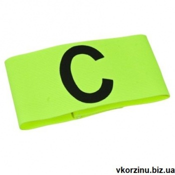 select_captains_band_velcro_yellow